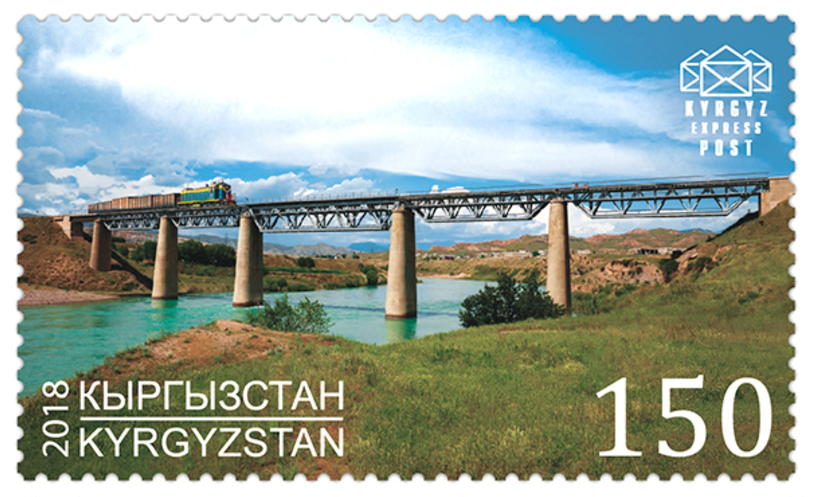 H01 Kyrgyzstan 2018 Mi# 98-99 Bridges Trains Cars MNH - Kirghizistan