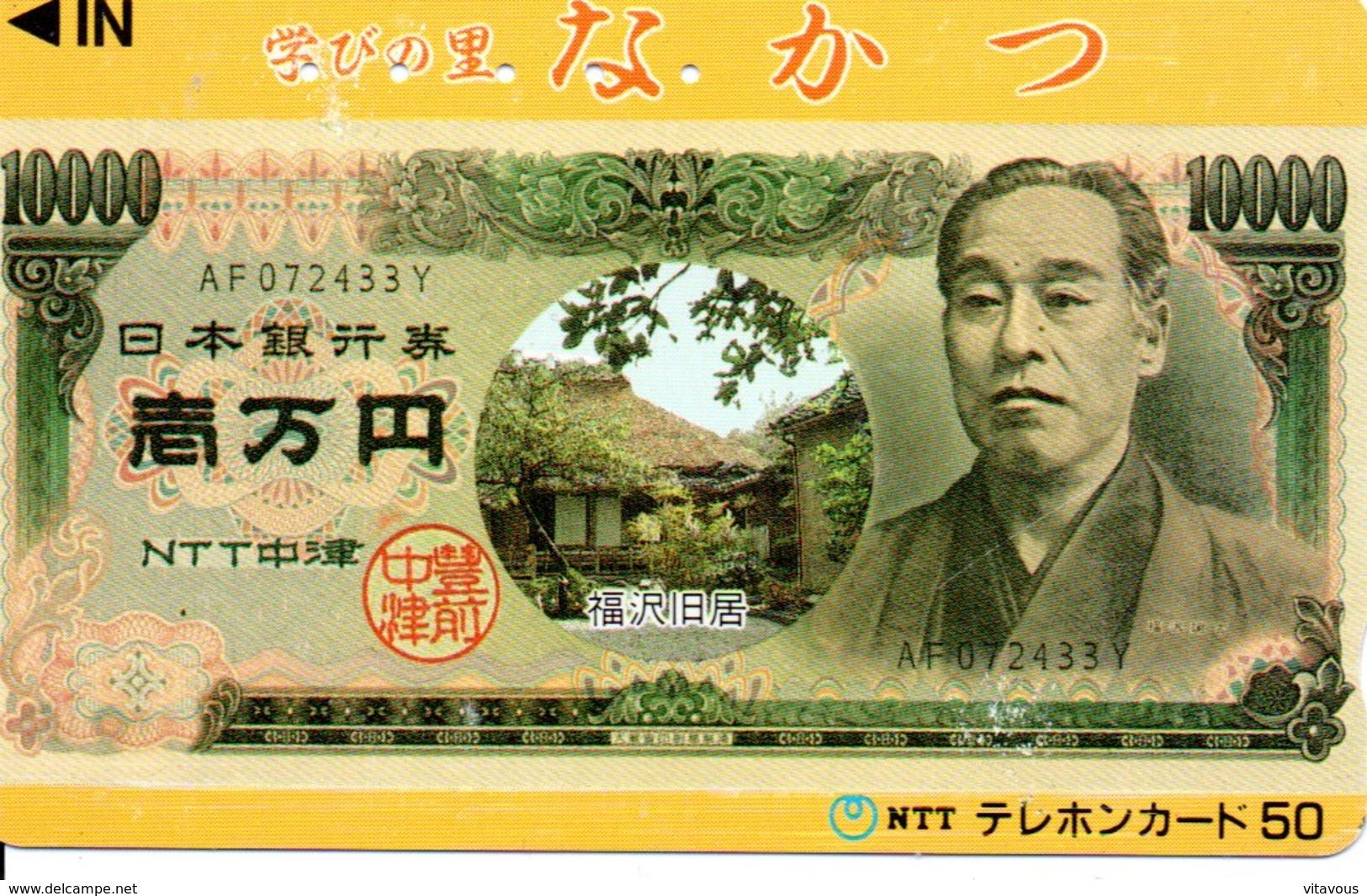 Télécarte Japon  - Billet Money Pièce Numismatique Bank Banque  Phonecard  (G 36) - Timbres & Monnaies