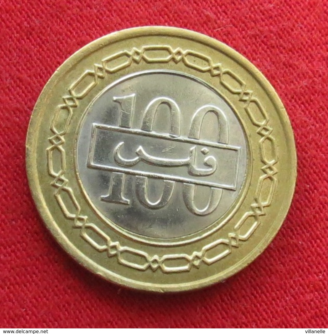 Bahrain 100 Fils 1992 KM# 20 Bahrein - Bahreïn