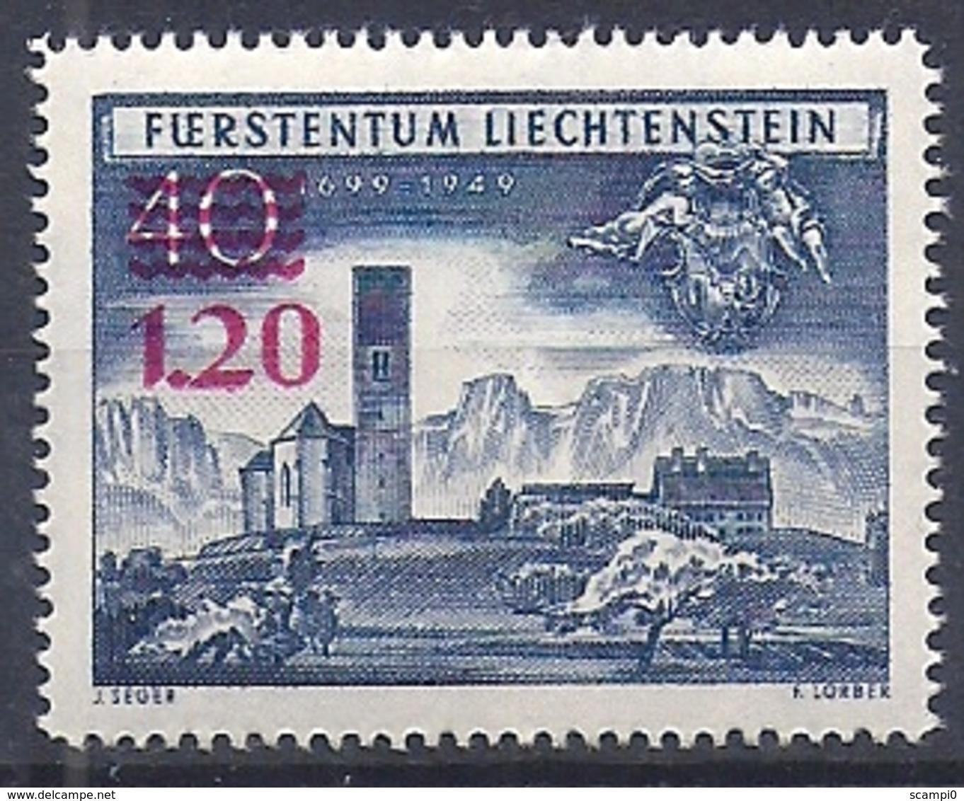 17524.....LIECHTENSTEIN No. 254  * * - Liechtenstein