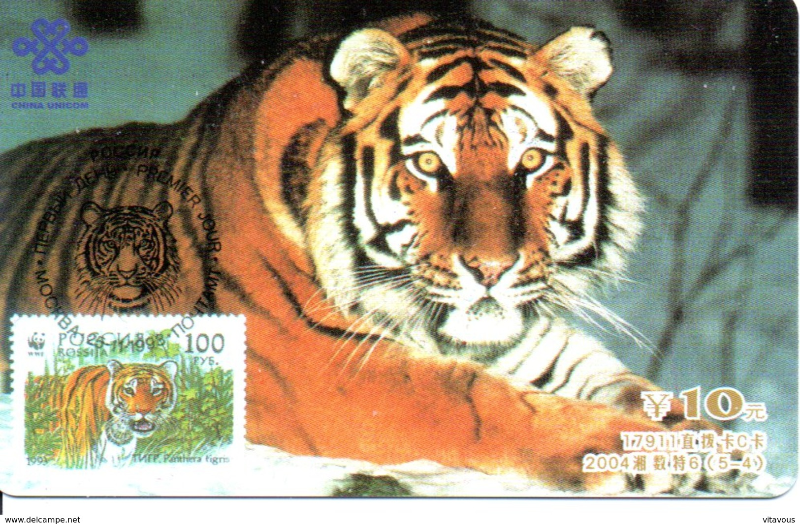 Timbre Stamp Lion Leo Télécarte Phonecard  Karte (G 41) - Timbres & Monnaies