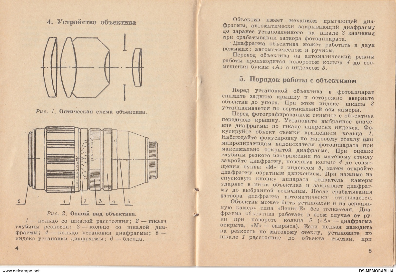 JUPITER 21M LENS RUSSIA USSR OWNERS MANUAL , INSTRUCTIONS BOOKLET - Linsen