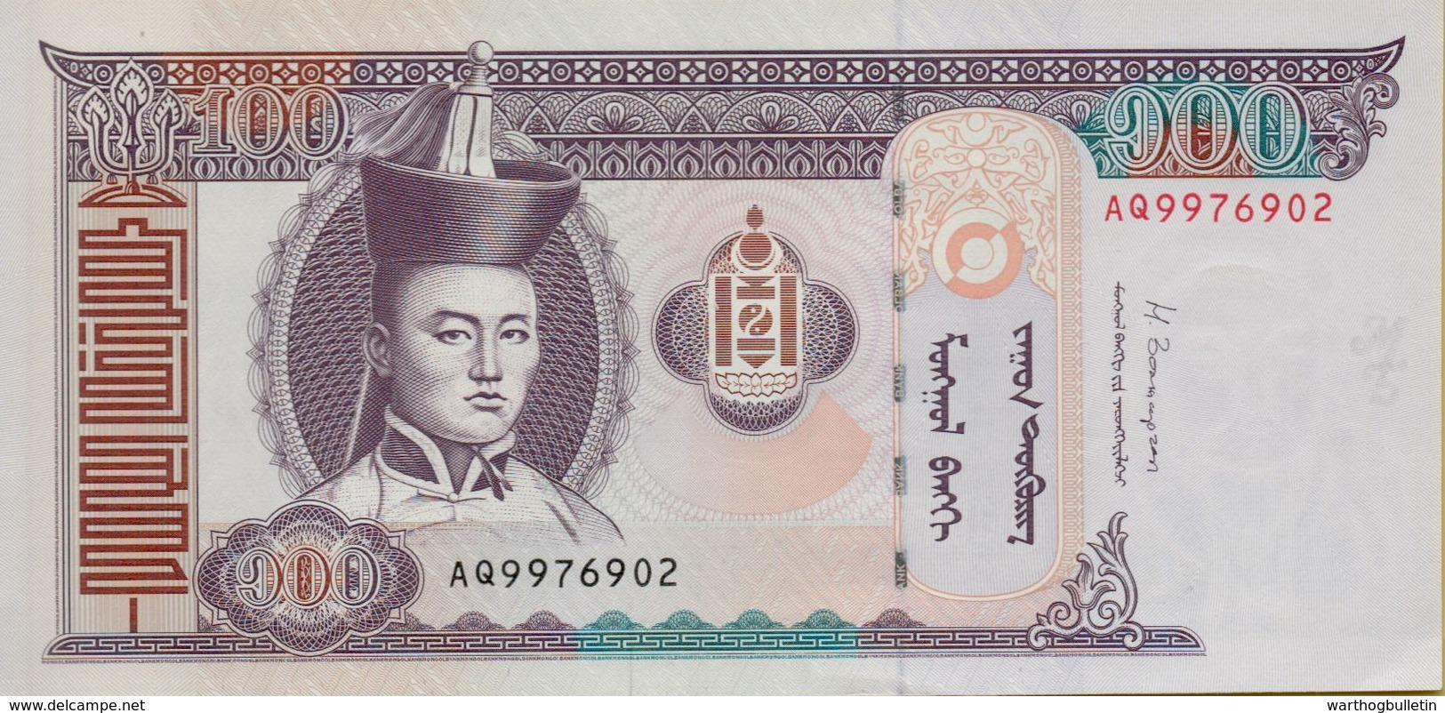 1993 Mongolia 100 Tugrik Banknote P#57 - Mongolia
