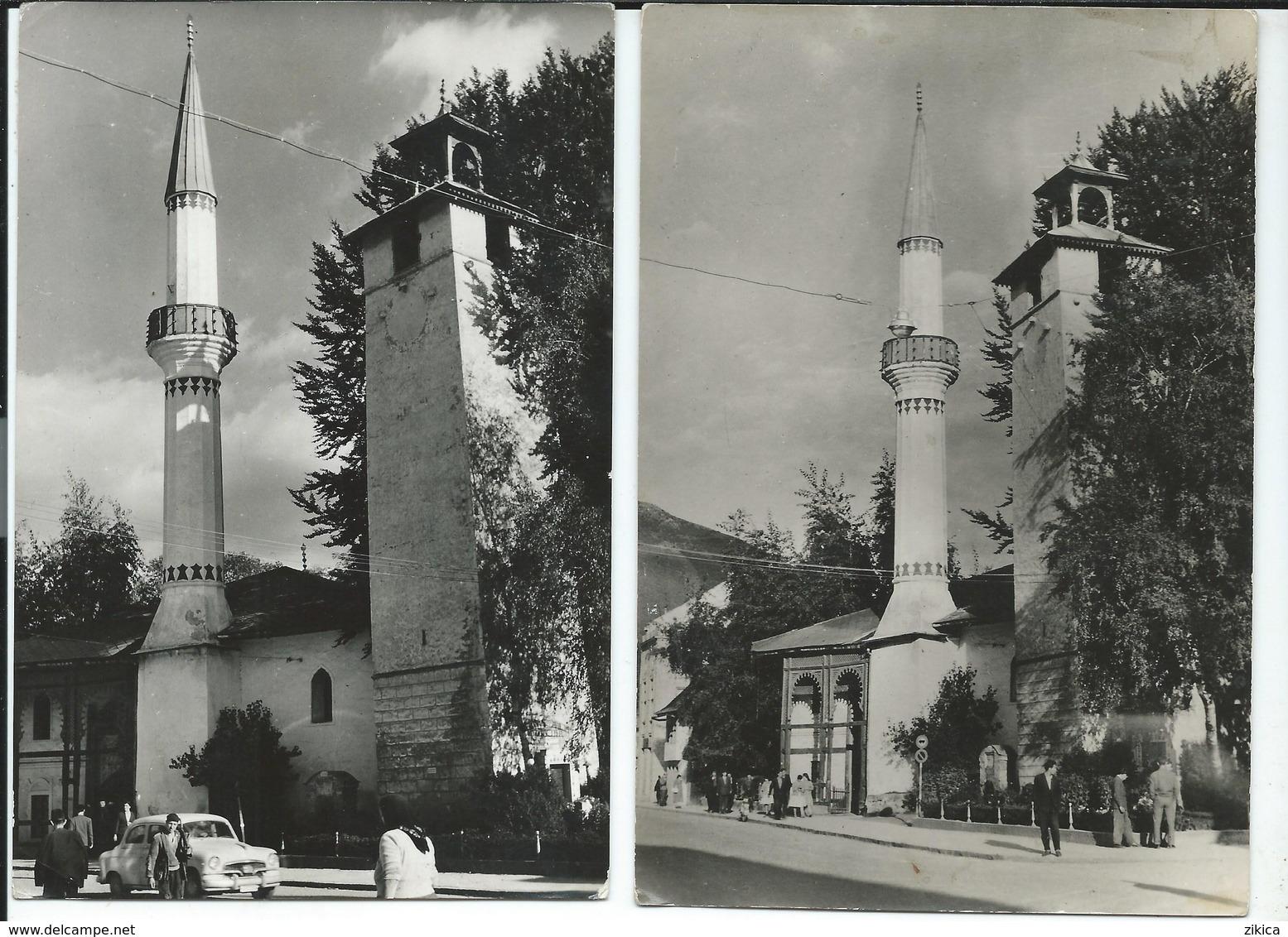 Bosnia And Herzegovina - Travnik - Hadzibegova Dzamija - Mosque - 2 Postcards - Bosnia Erzegovina