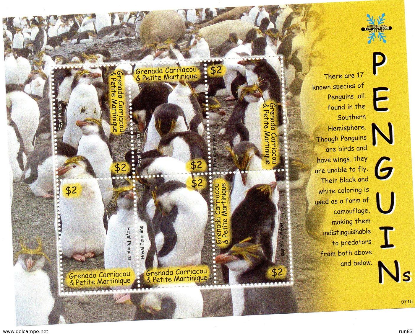 GRENADINES CARRIACOU 2007 / Superbe Bloc De 6 Valeurs Se Tenant MNH Cote + De 15.00 Vente Départ 2.99 Euros - Polarmarken