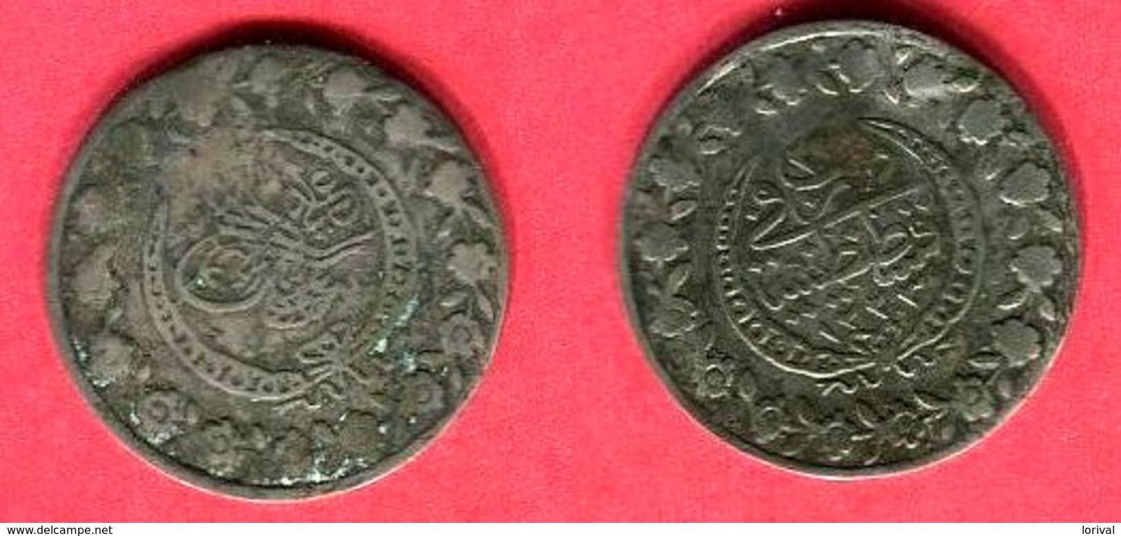 MUHAMAD II  CONSTANTINOPLE ( C  199 ) TB 15 - Turquie