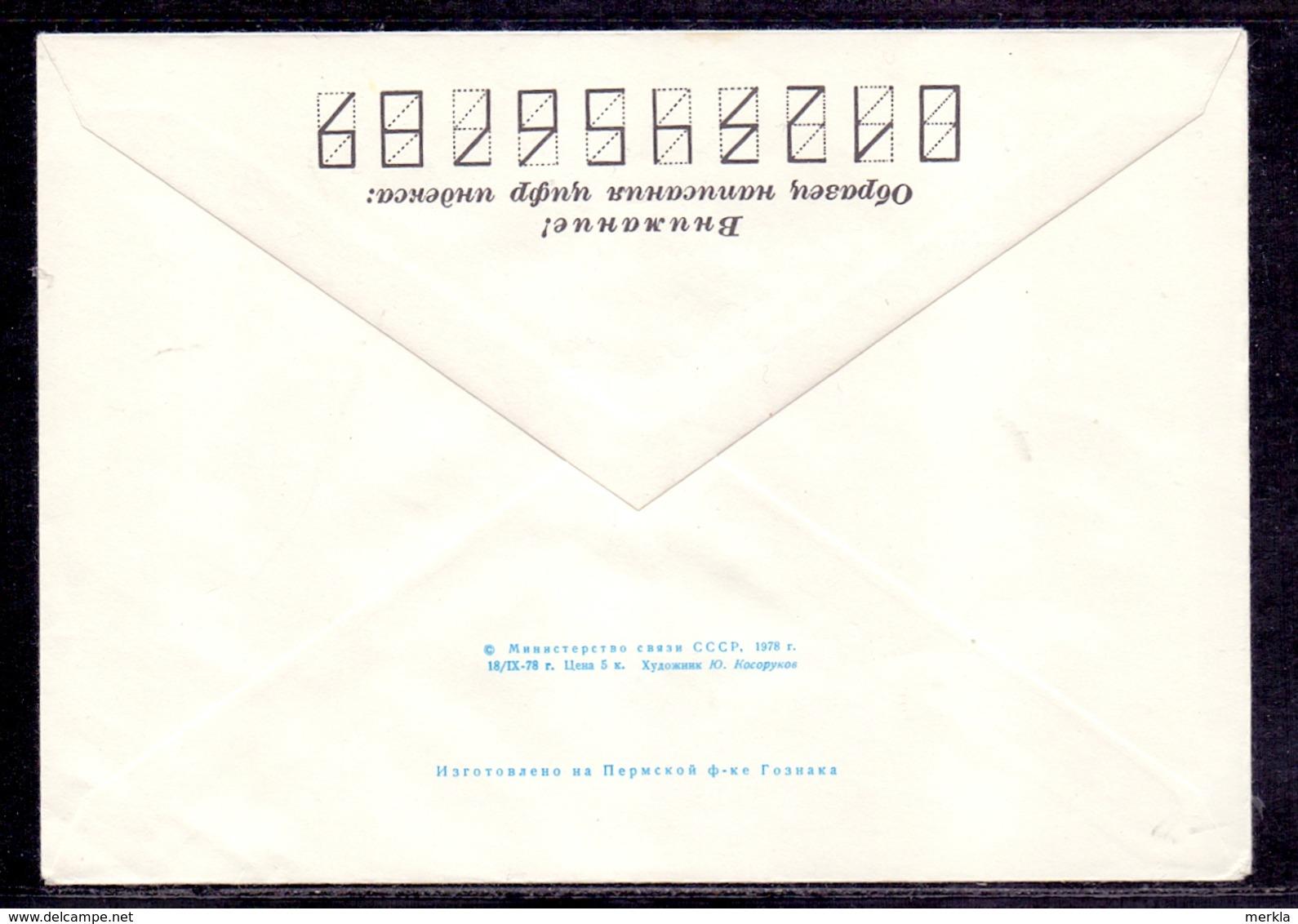 Raupenfahrzeug – Ganzsache - UdSSR (134-115) - Trucks