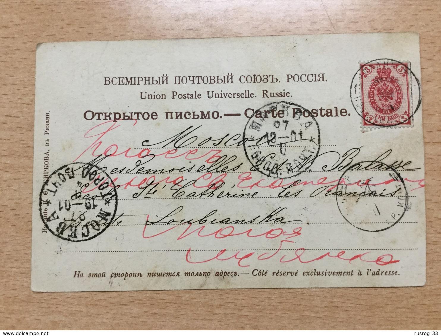 GÄ25027 Russia Russie 1901 AK Von Ryazan Nach Moskau - Briefe U. Dokumente