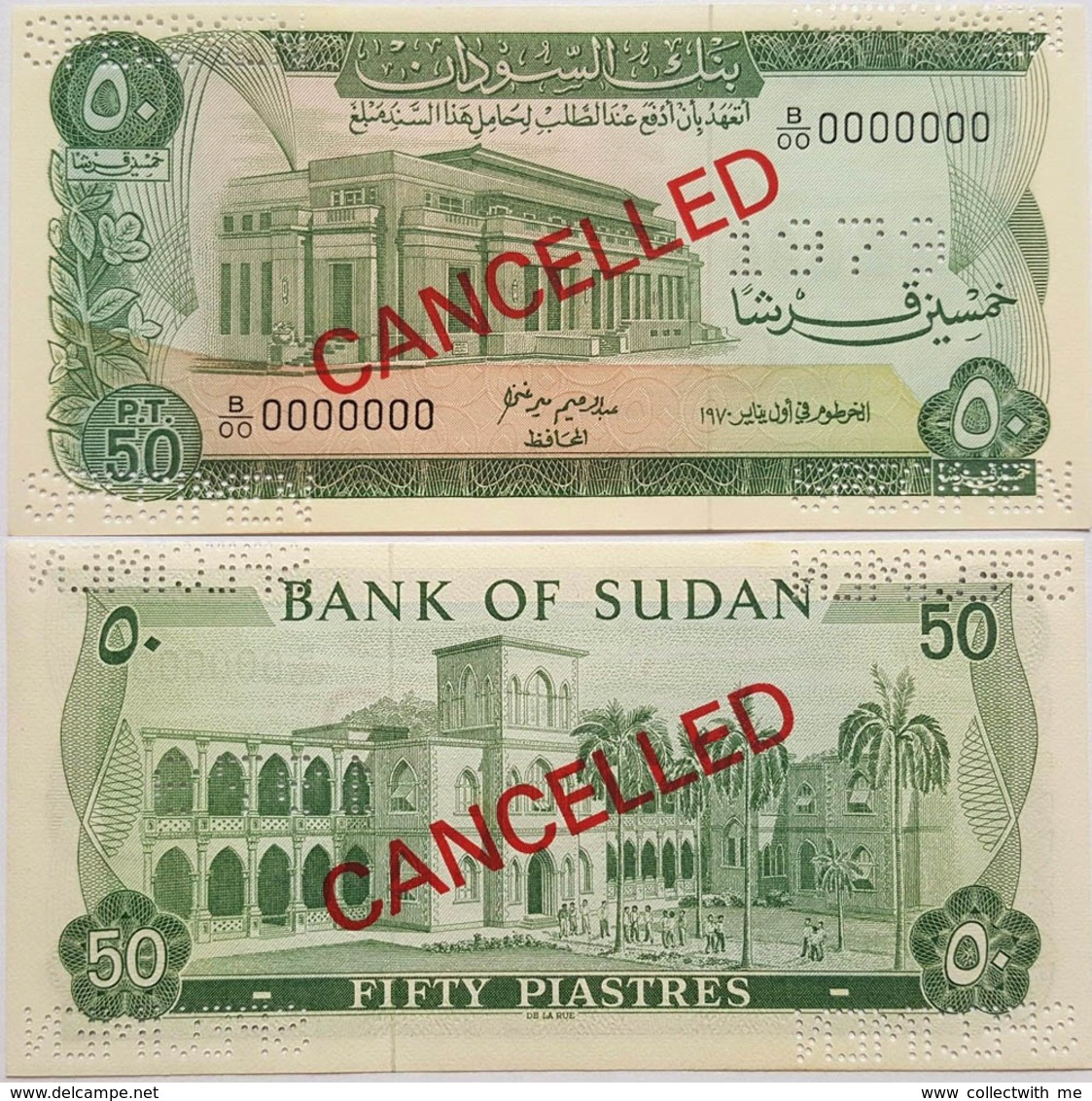 Sudan 50 Piastres 1970 UNC Specimen (2) - Soudan