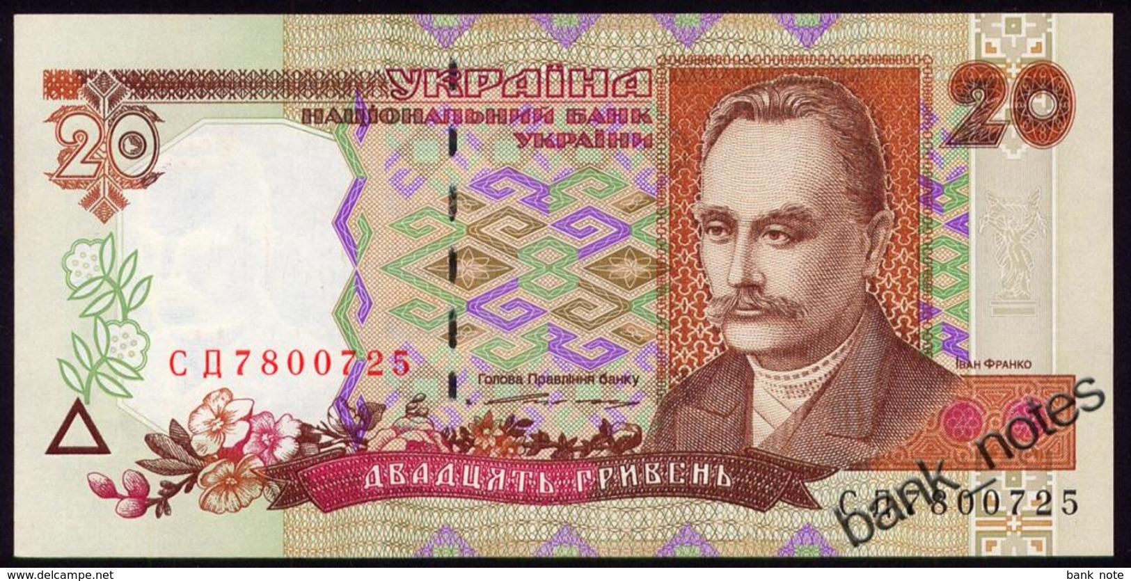 UKRAINE 20 HRYVEN 1995 YUSCHENKO СД 7800725 Pick 112a AUnc+ - Ukraine