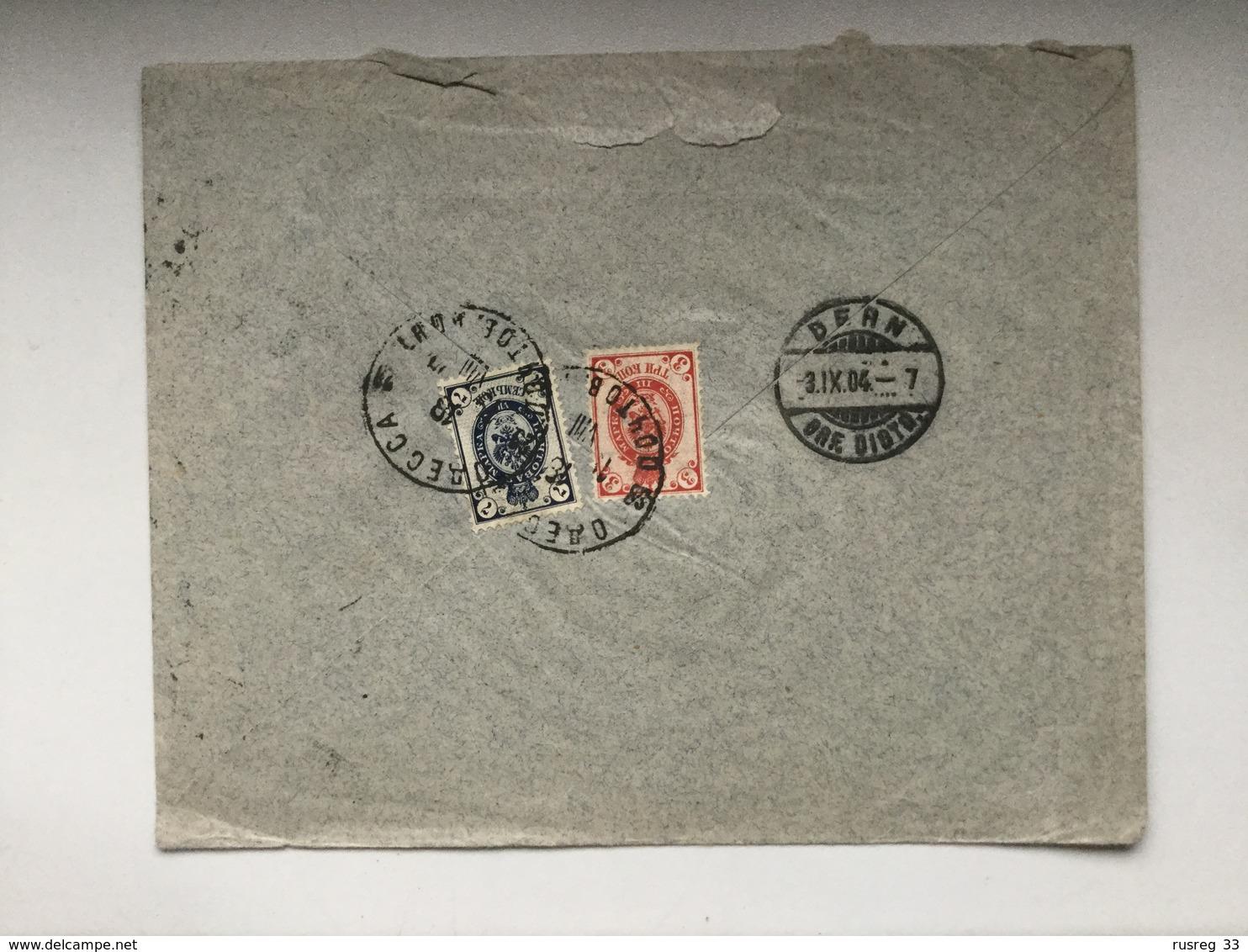 K6 Russia Russie 1904 Brief Von Odessa Nach Bern - 1857-1916 Imperium
