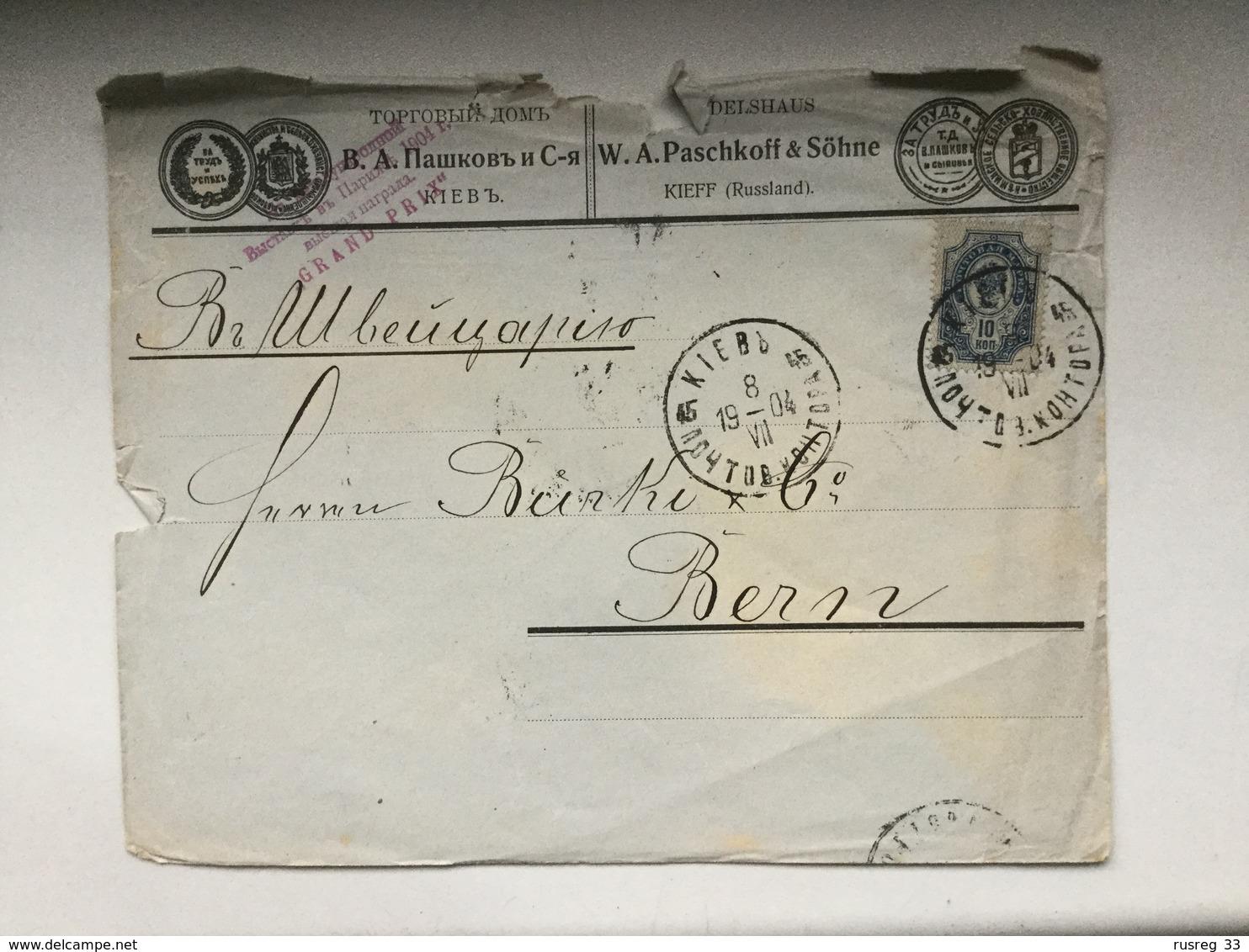 K6 Russia Russie 1904 R-Brief Von Kiew Nach Bern - 1857-1916 Empire