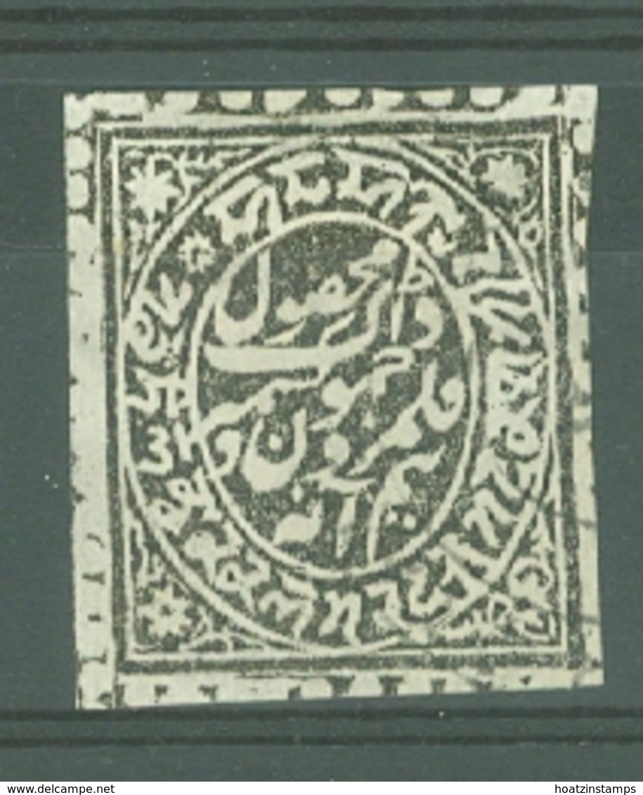 India - Jammu & Kashmir: 1883-94   Pictorial     SG148   1a   Greenish Grey    MH - Jammu & Kashmir