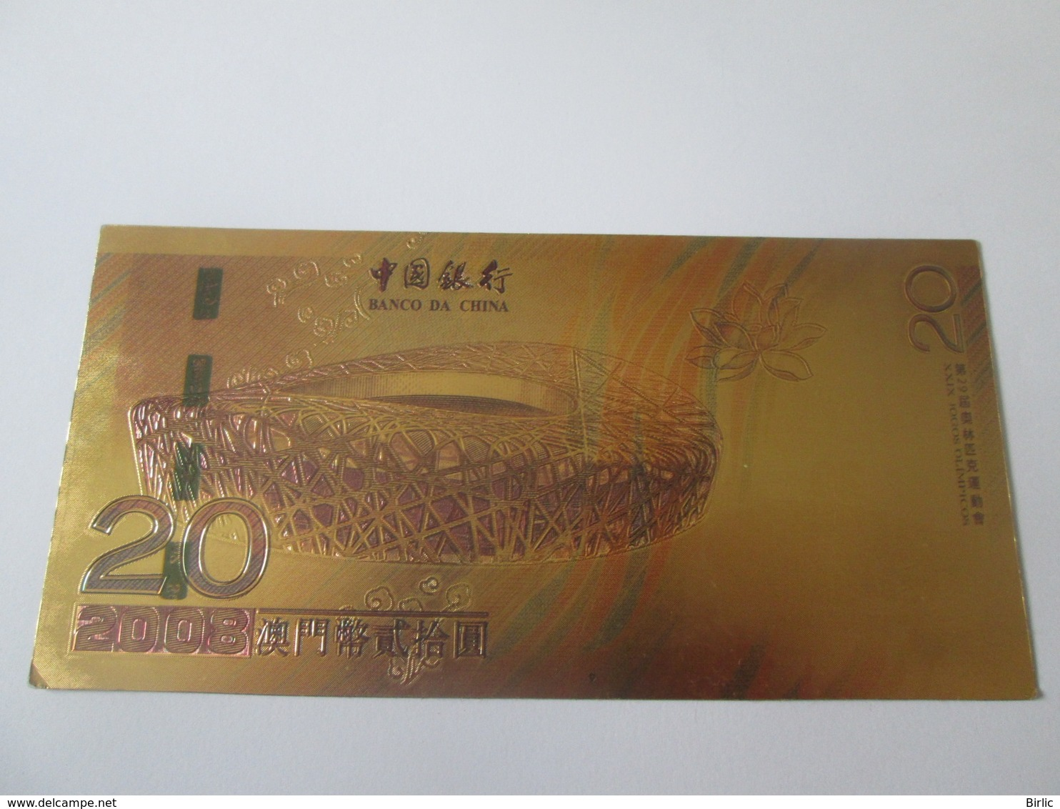 Macau-Beijing Olympic Games Commemorative Banknote 20 Patacas 2008 Color Gold Foil Version In Very Good Conditions - Macao