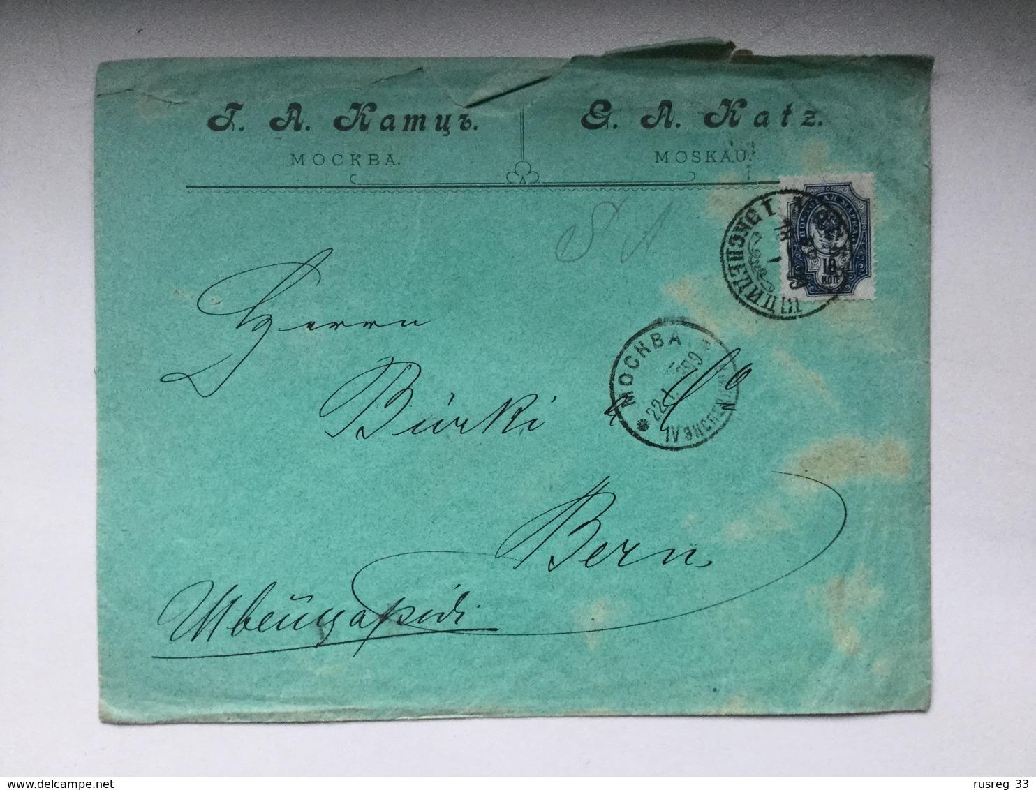 K6 Russia Russie 1899 Brief Von Moskau Nach Bern - Briefe U. Dokumente