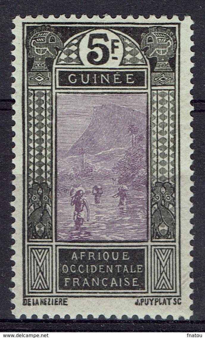 French Guinea, River In Kitim, 5f., 1913, MH VF - Unused Stamps
