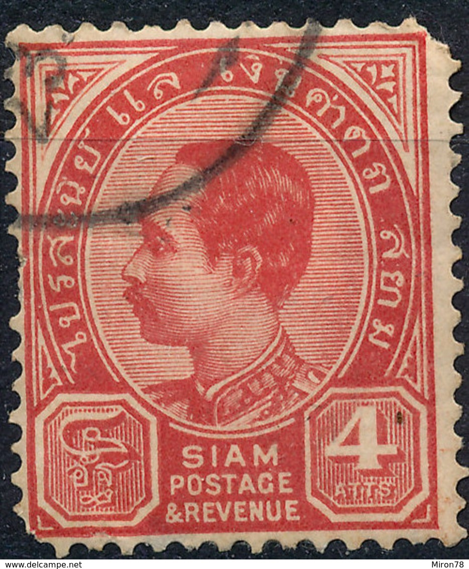 Stamp Trailand 1899 4a  Used Lot#113 - Stamps