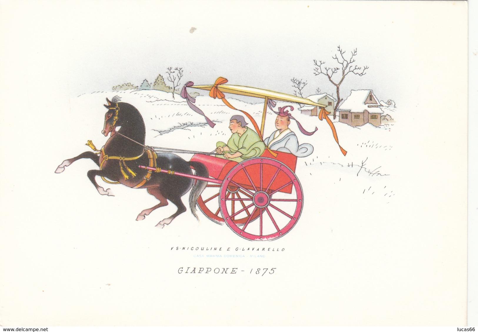 Carrozze Di Tutto Il Mondo - Giappone 1875 - Cartoline
