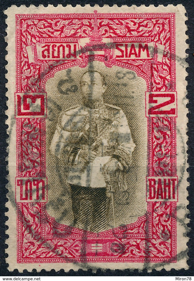 Stamp Thailand 1912 2b  Used Lot#5 - Thaïlande