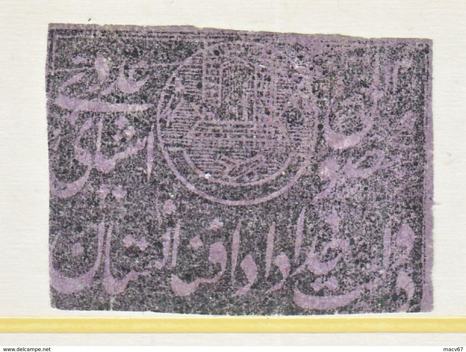 AFGHANISTAN   184    *   1892  ISSUE - Afghanistan