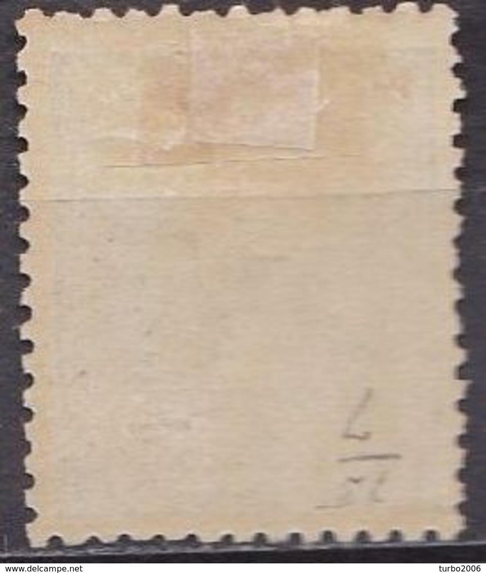 Ned. Indië: 1870 Koning Willem III 12½ Cent Grijs Kamtanding 12½ Kl. G. NVPH 10 H Ongestempeld - Indes Néerlandaises