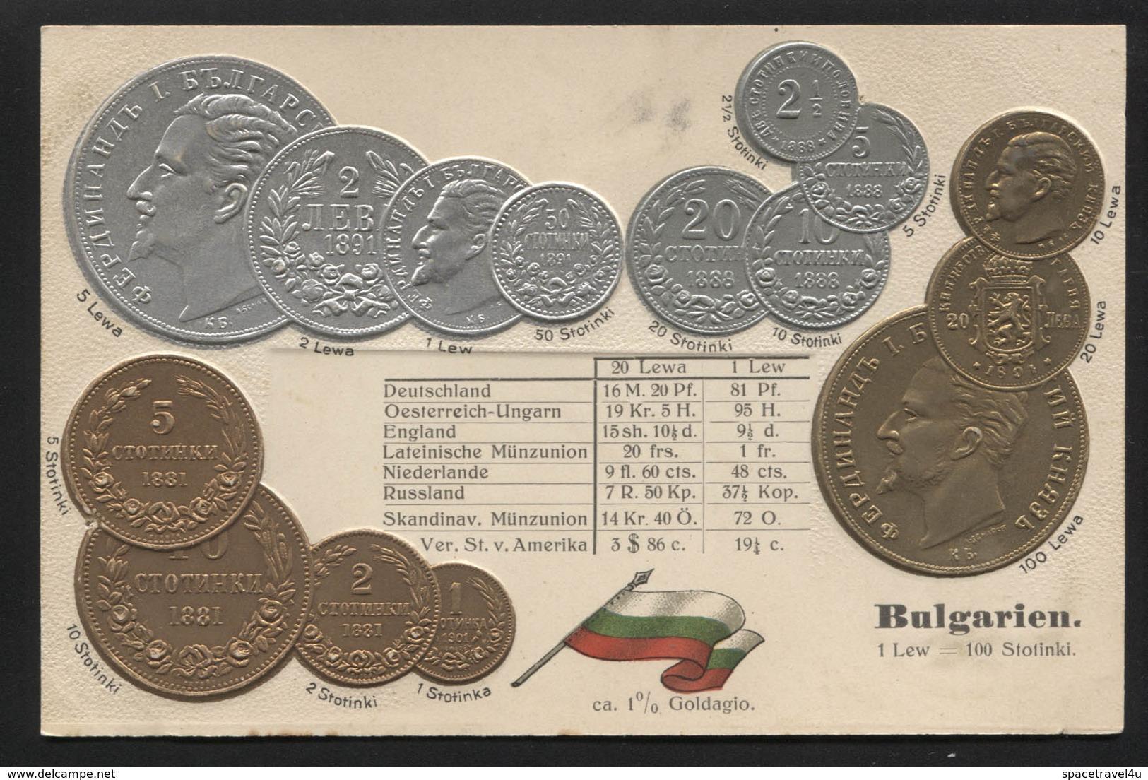 BULGARIA - Numismatic Postcard - Set Of Coins - Embossed (APAT#113) - Bulgaria