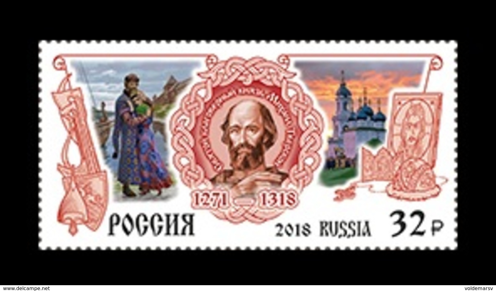 Russia 2018 Mih. 2634 Prince Mikhail Of Tver MNH ** - Unused Stamps