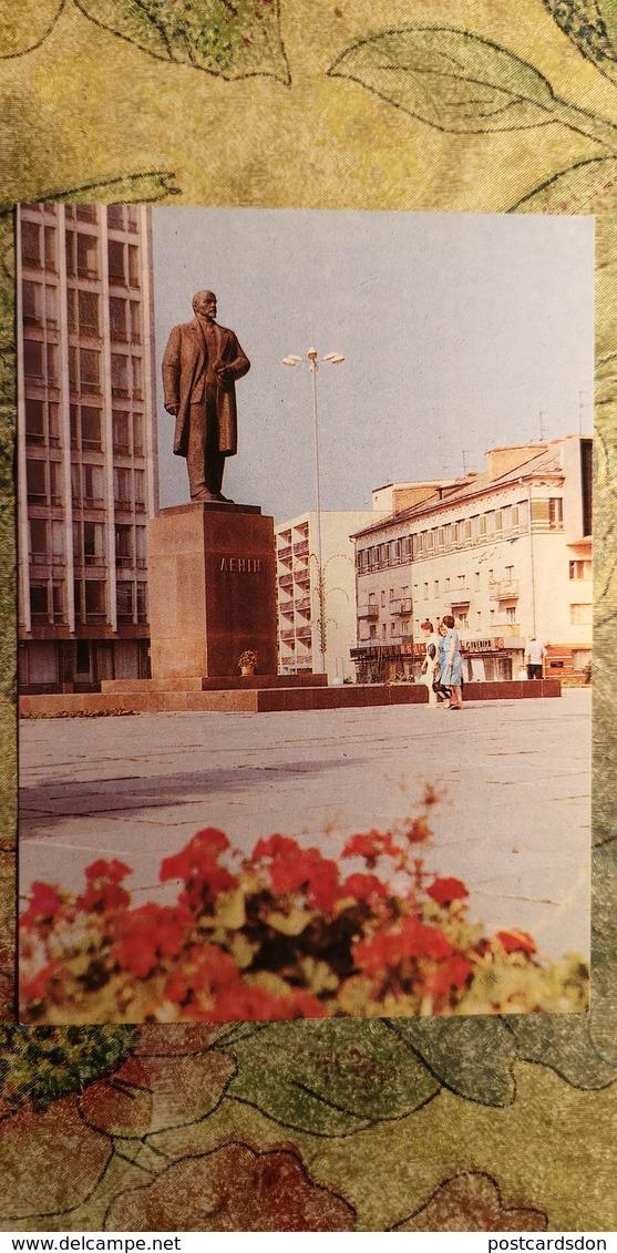 Ukraine. Vinnitsa. Lenin Monument (demolished In 2014) .  1980s - Monuments