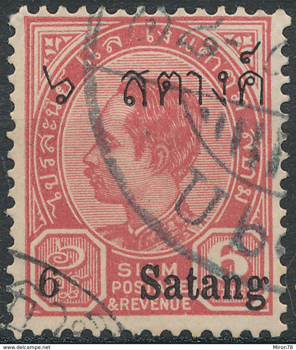 Stamp Thailand 1909 Overprint Used Lot#92 - Thailand