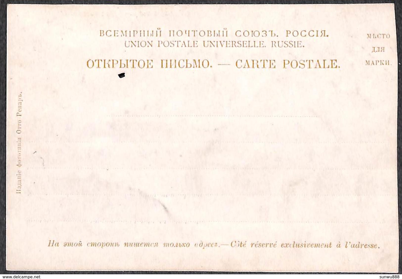 Types Russes (children Music, Colors) - Moldavië