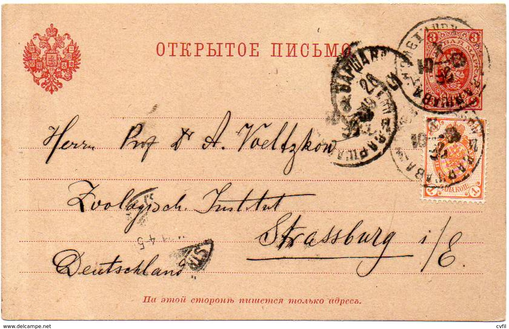 RUSSIA 1901 - Entire Postal Card Of 3 Kopecs With Additional Postage, From Warsaw To Strasburg, Germany - 1857-1916 Empire