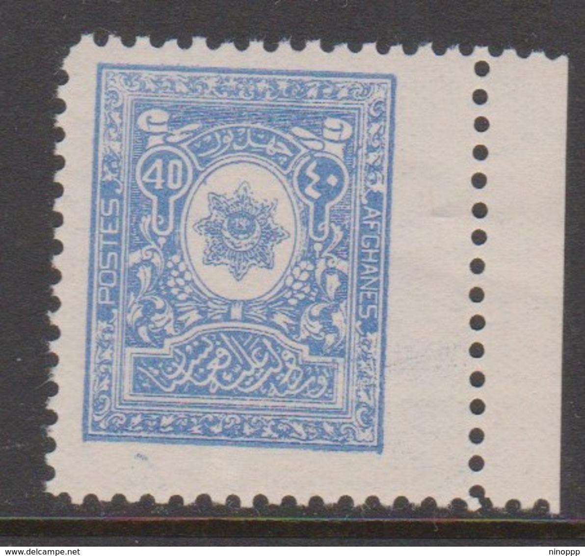 Afghanistan SG 195 40c Blue MNH - Afghanistan