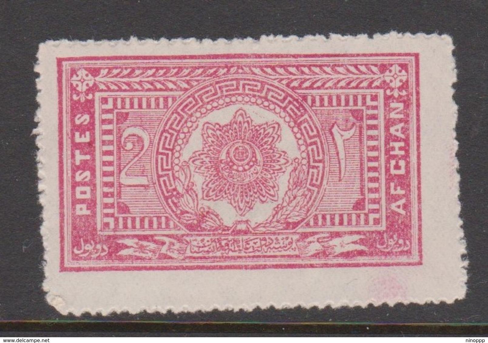 Afghanistan Scott 238 1930 2p Rose MNH - Afghanistan