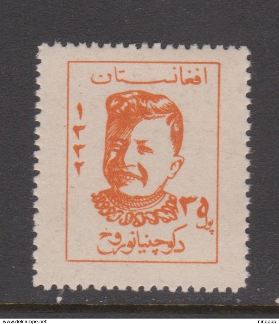 Afghanistan SG 371 1953 Children's Day 35c Orange,MNH - Afghanistan
