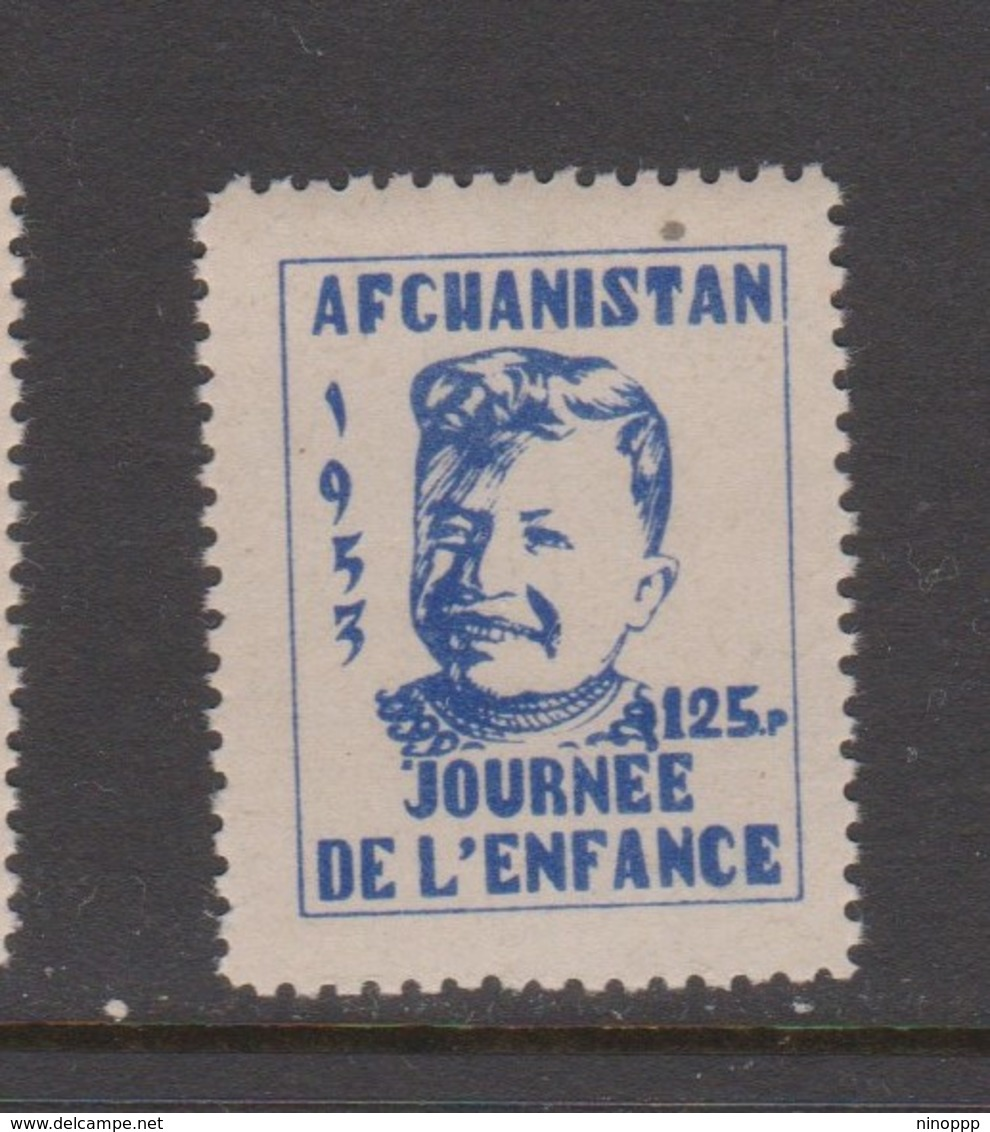 Afghanistan SG 372 1953 Children's Day 125p Blue,MNH - Afghanistan