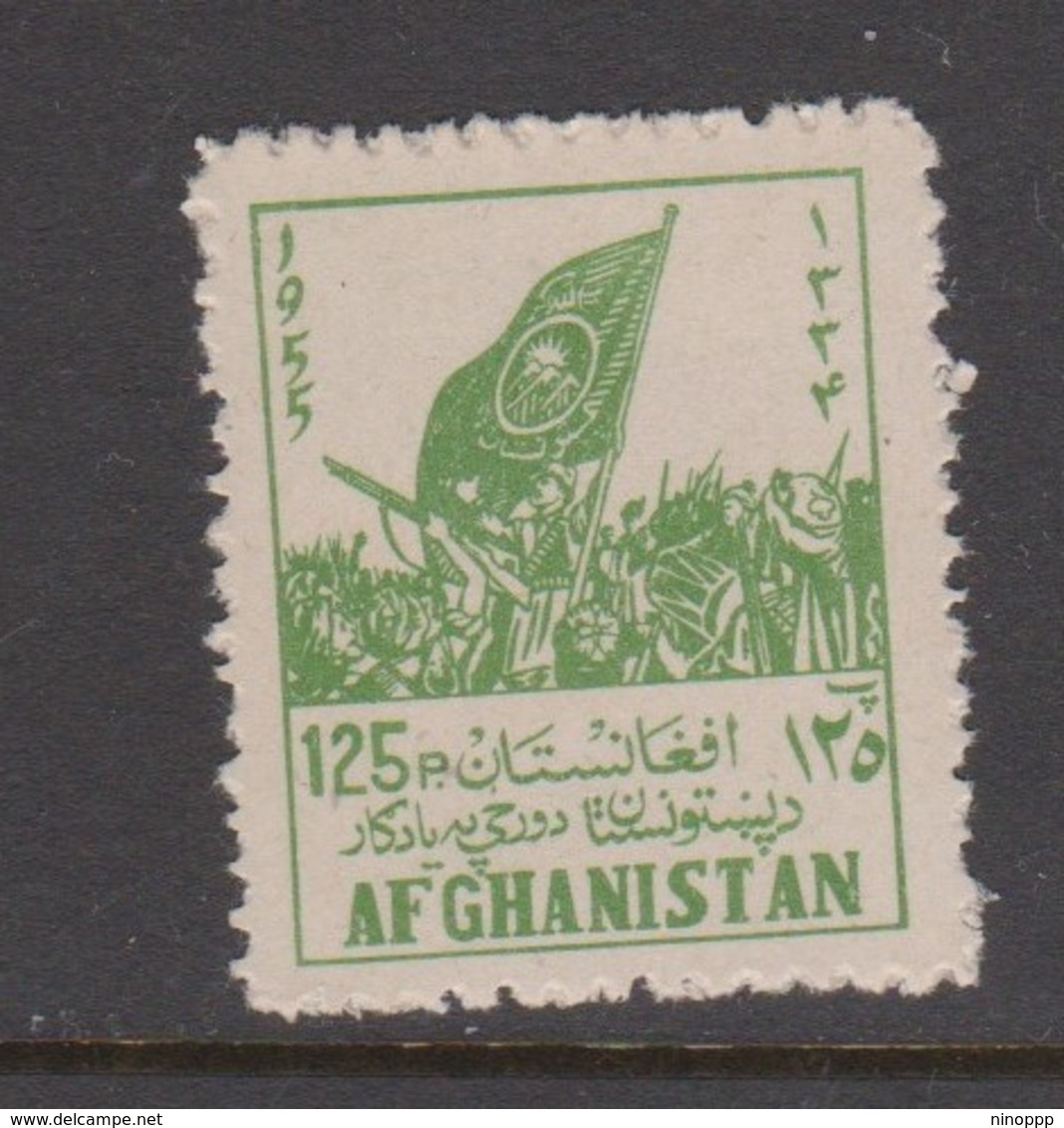 Afghanistan SG 401 Pashtunistan Day 125p Green,MNH - Afghanistan