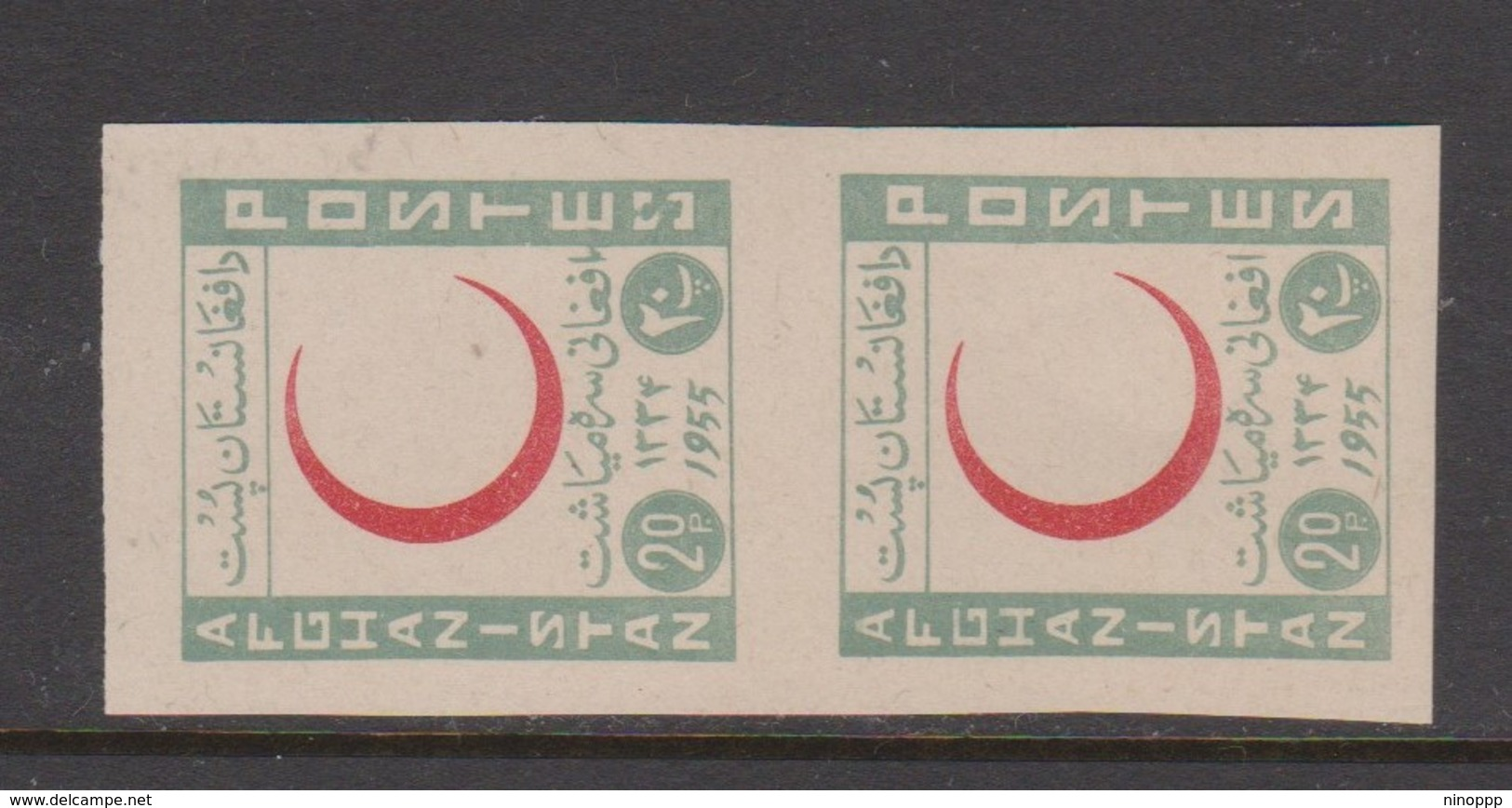 Afghanistan SG 402 1955 Red Crescent Day Imperforated Pair,MNH - Afghanistan