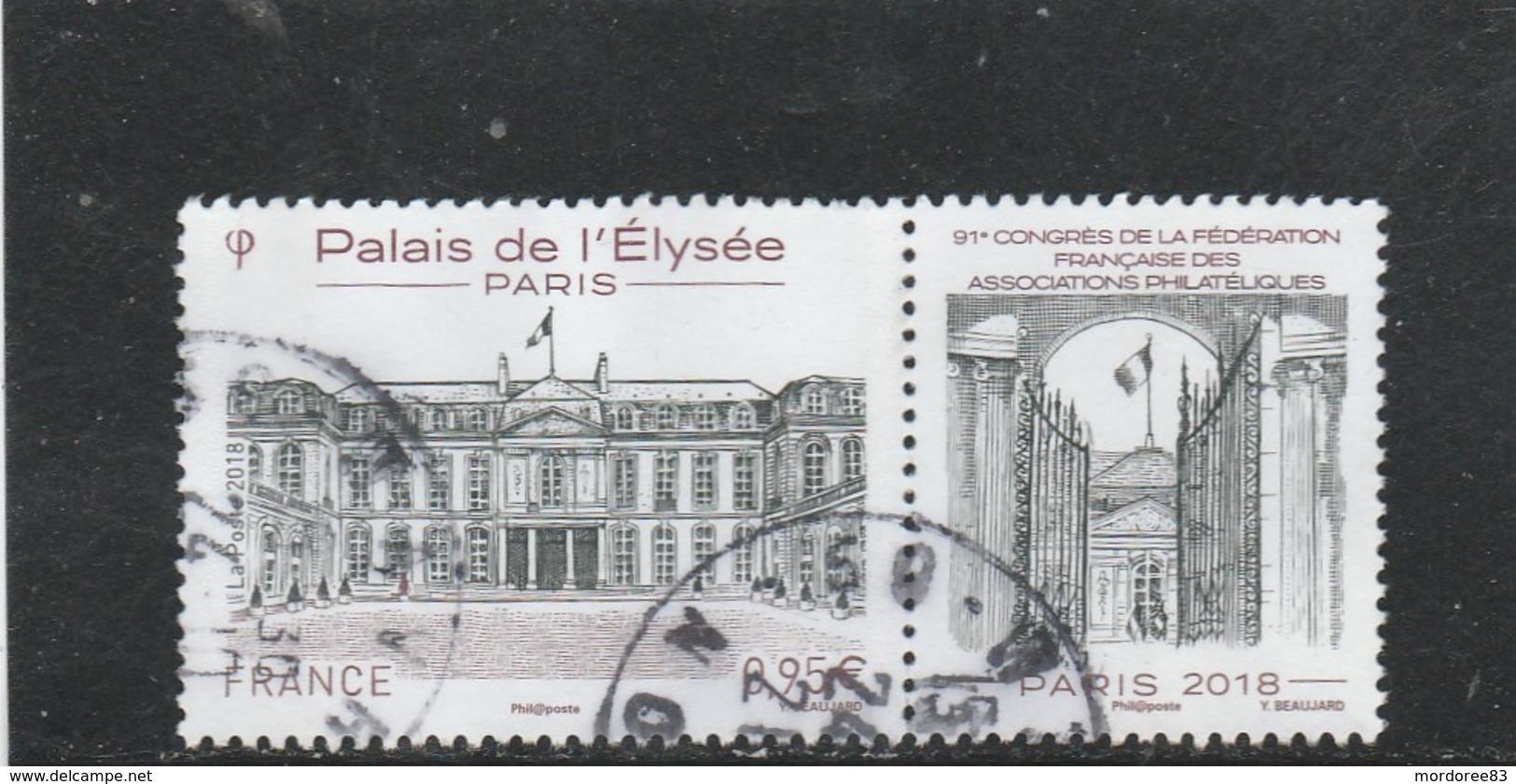 FRANCE 2018 PALAIS DE L ELYSEE PARIS  OBLITERE - France