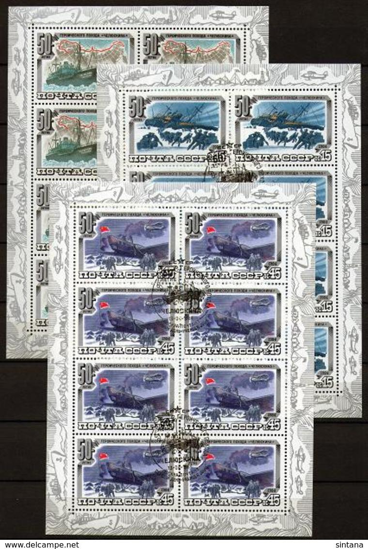 Sowjetunion/Russia 1984 Mi.5376-78 Schiff Tscheljuskin 3 KB/Sc.5246-48a Minisheets Arctic Expedition Gestempelt/used - 1923-1991 USSR
