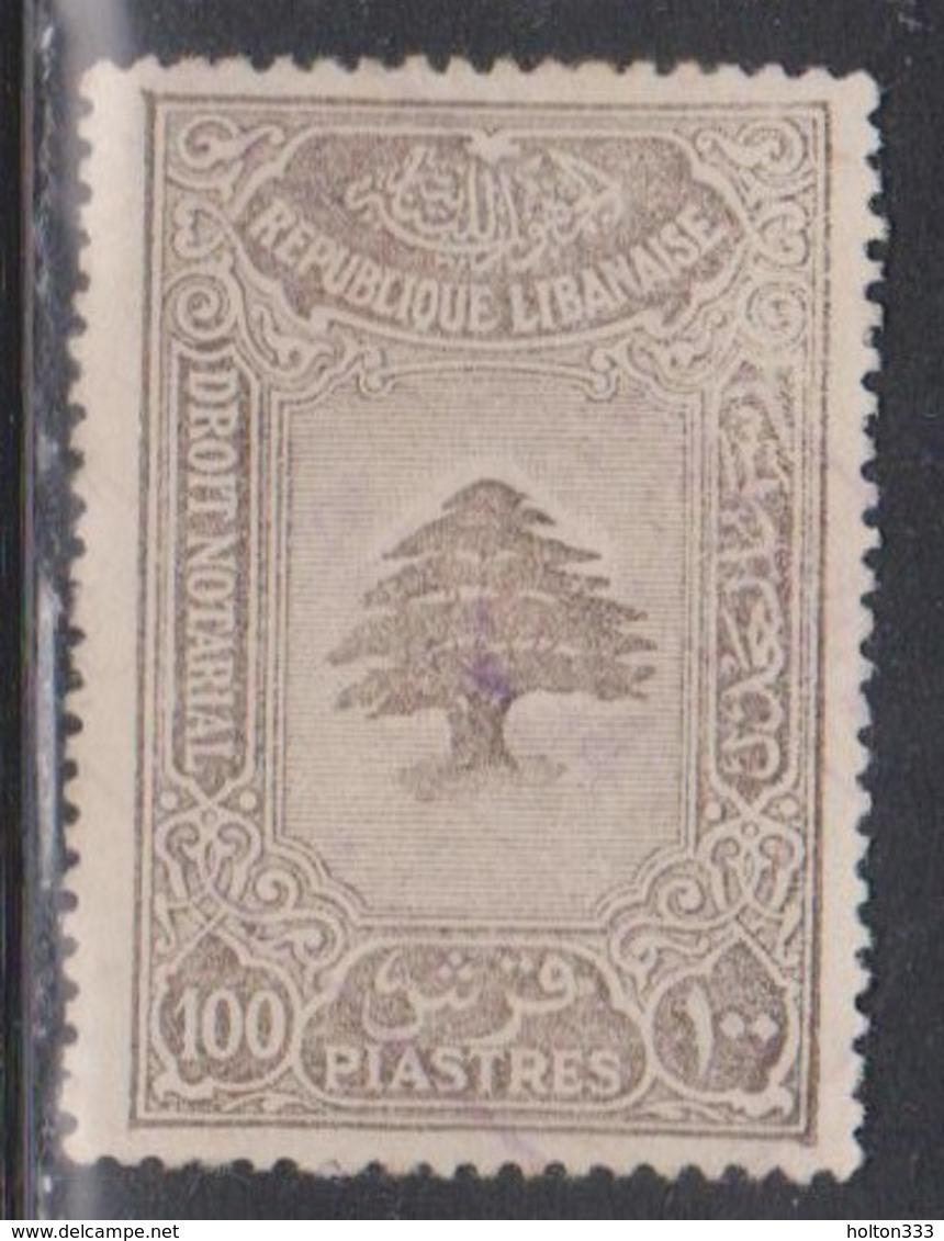 LEBANON Scott # ?? Used - Revenue Stamp Notiarial Fees - Lebanon