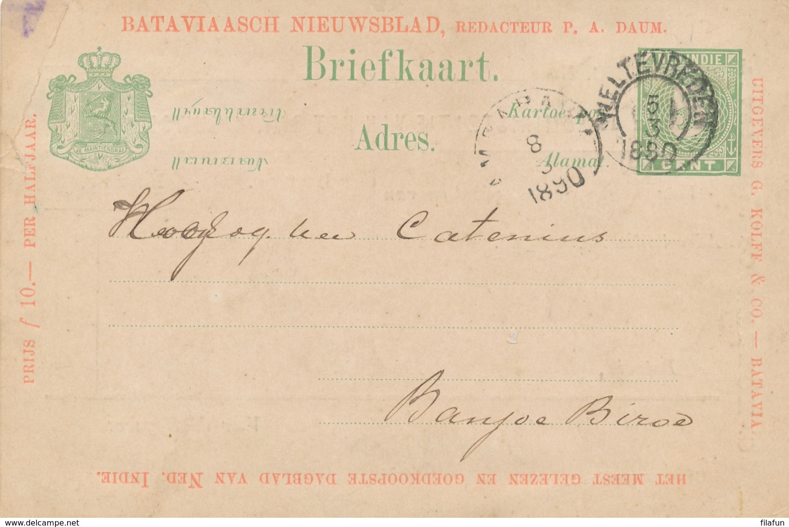 Nederlands Indië - 1890 - 5 Cent Cijfer, Briefkaart G8a Particulier Bedrukt Bataviaasch Nieuwsblad Naar Banjoe Biroe - Indes Néerlandaises