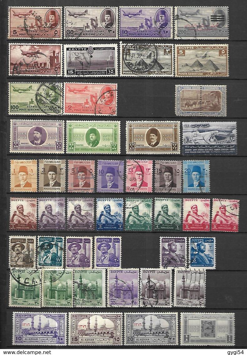 Egypte  Poste Aérienne  Et Poste  LOT  2 SCANS - Poste Aérienne