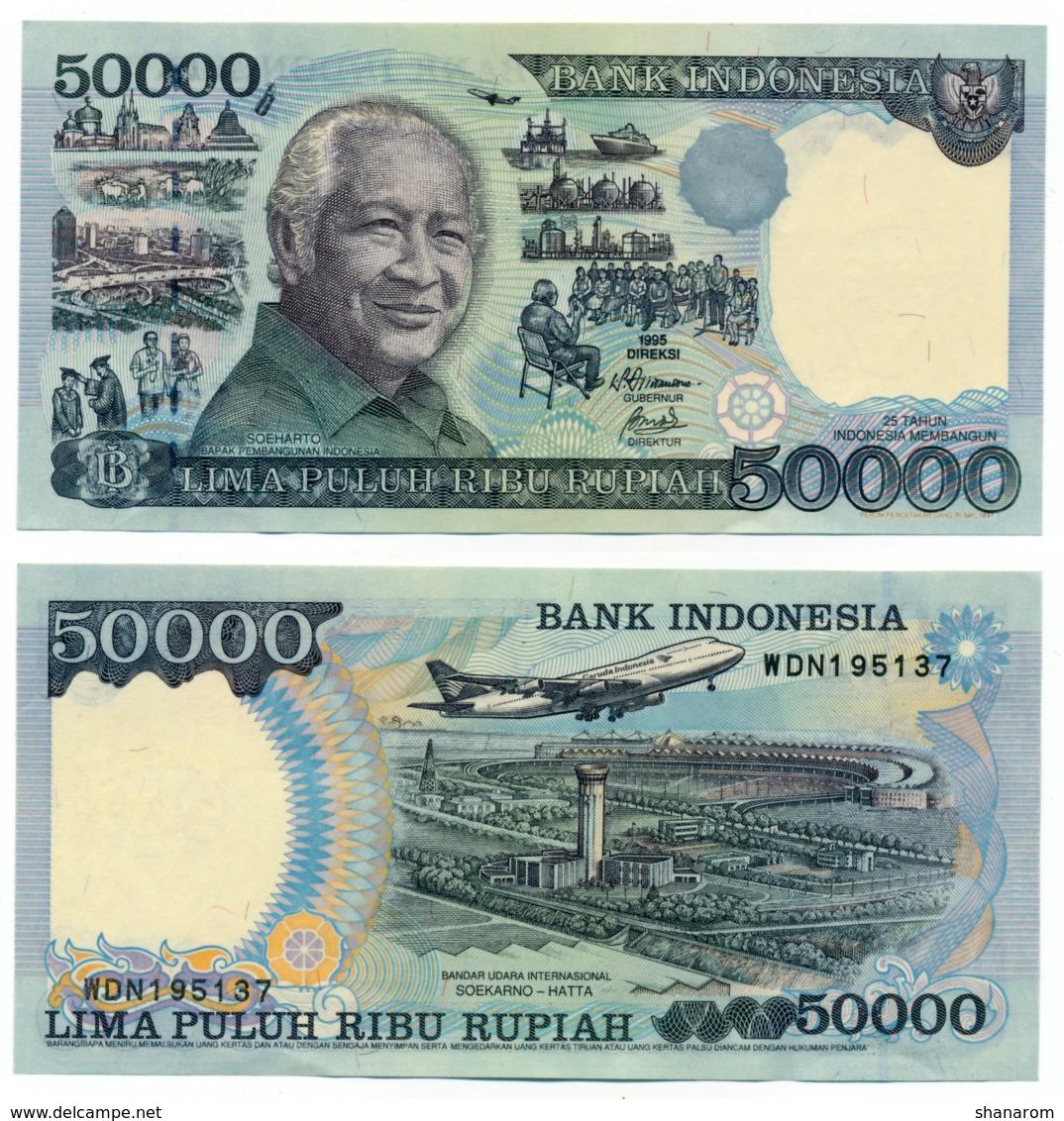 BANK INDONESIA // Commemorative Bill // 2x 50 000 Rupiah // AU // SPL - Indonésie