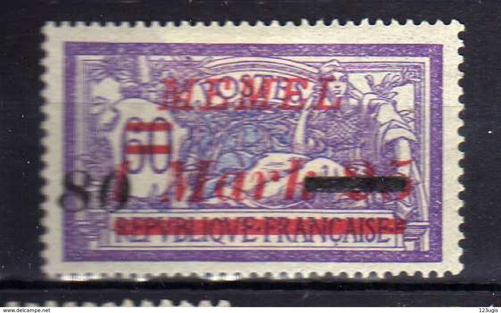 Memel (Klaipeda) 1922 Mi 120 * [120119XXII] - Memelgebiet