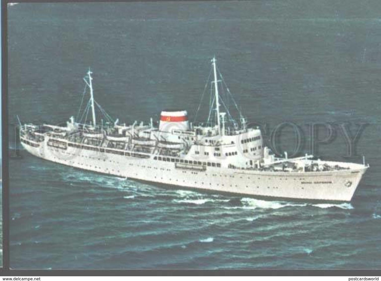 105394 USSR RUSSIA Motorship MIKHAIL KALININ Steam-ship Old PC - Ships