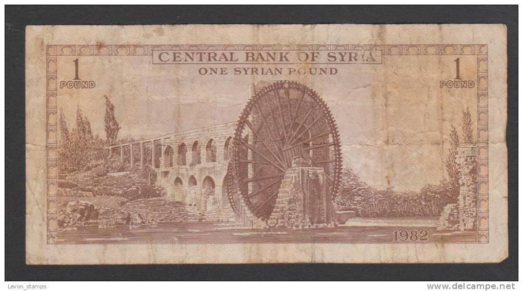 SYRIA ,SYRIE, 1 Syrian Pounds, 1982 ,No:93e, G.(1) - Syrie