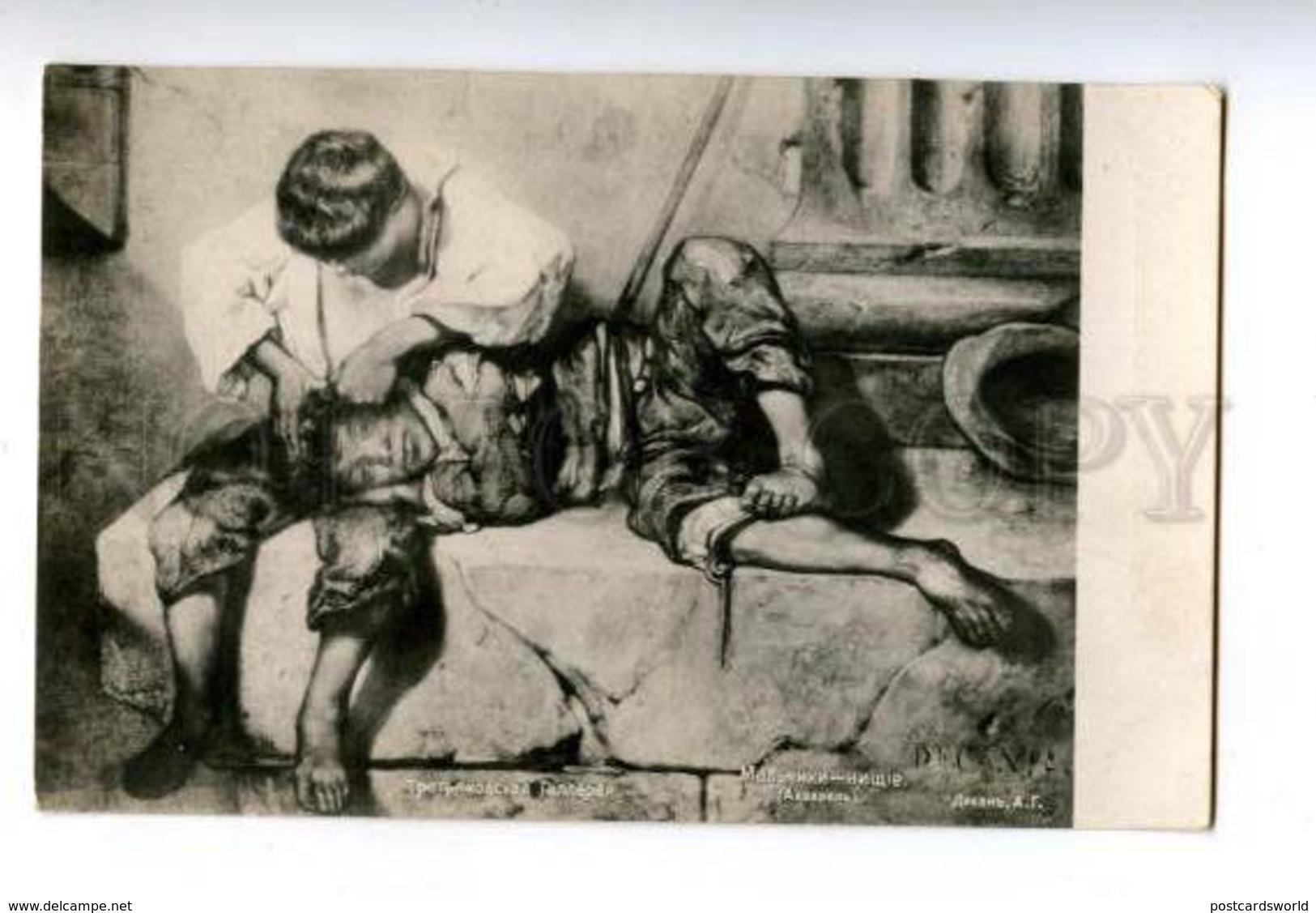 157883 Boys Beggar By DECAMPS Vintage PC - Other Illustrators