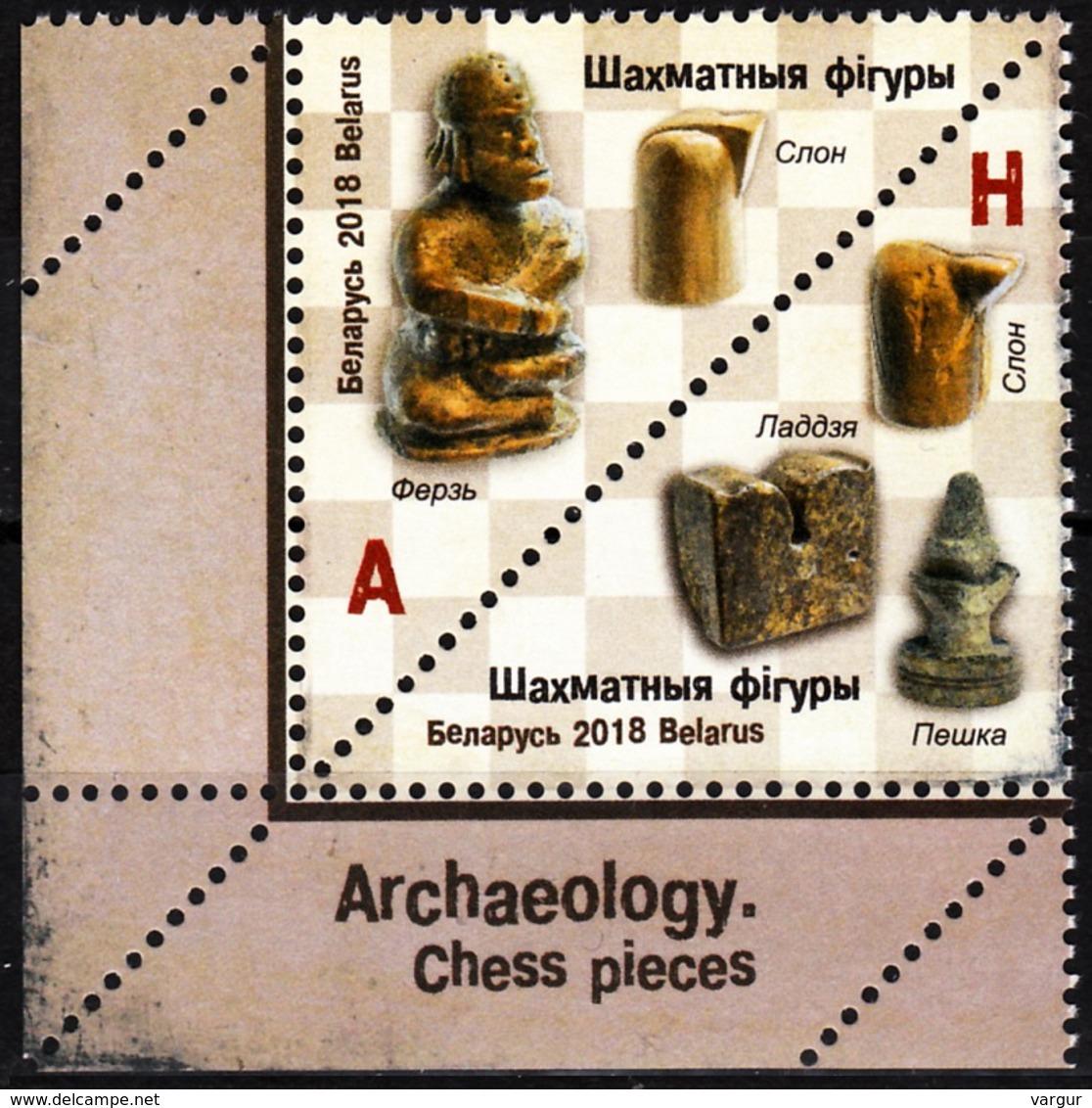 BELARUS 2018-33 Archaeology: Medieval Chess Pieces. LL Corner, MNH - Schaken