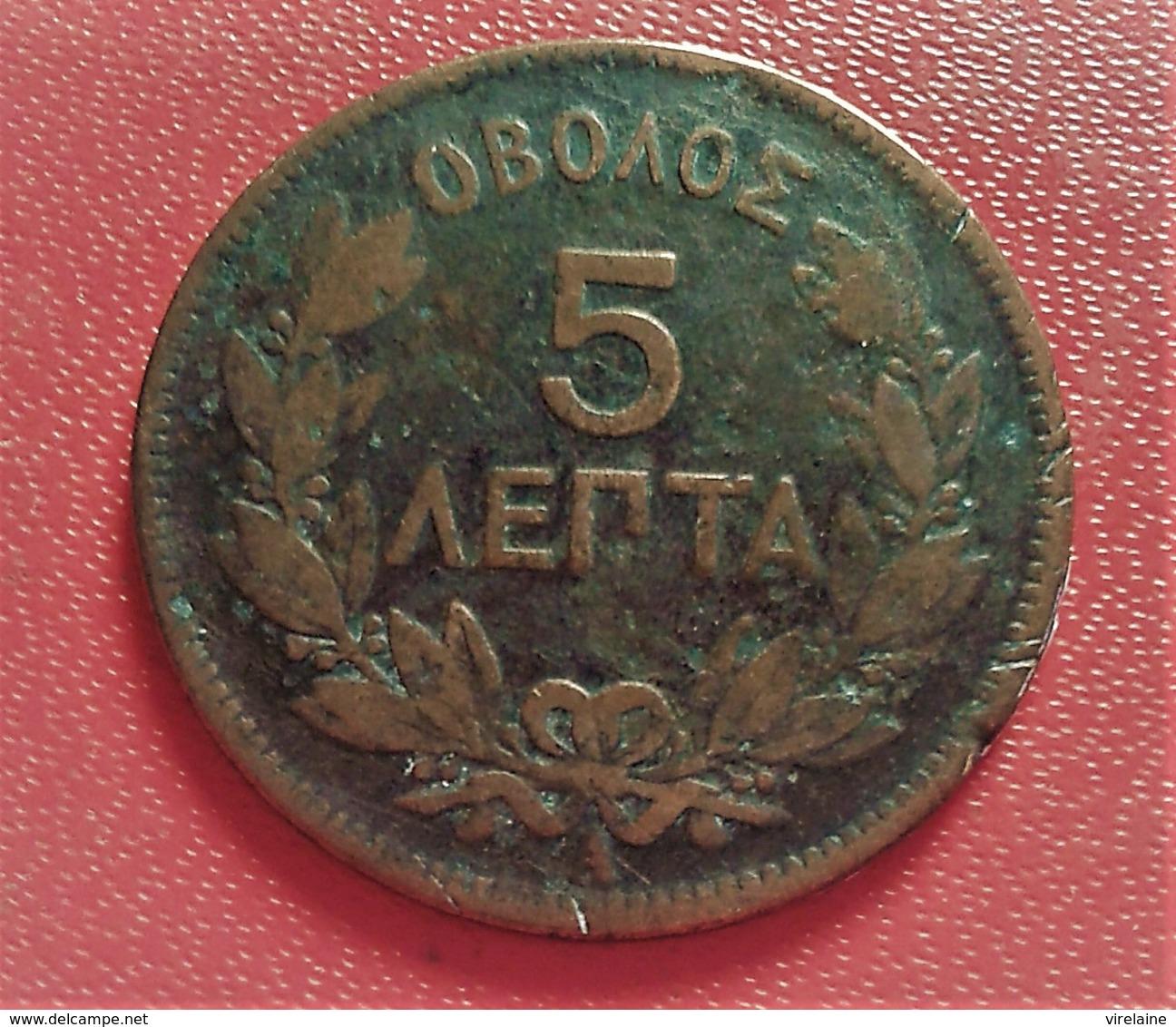 GRECE 5 LEPTA GEORGES 1ERE 1882 A PARIS    N°263 - Grèce