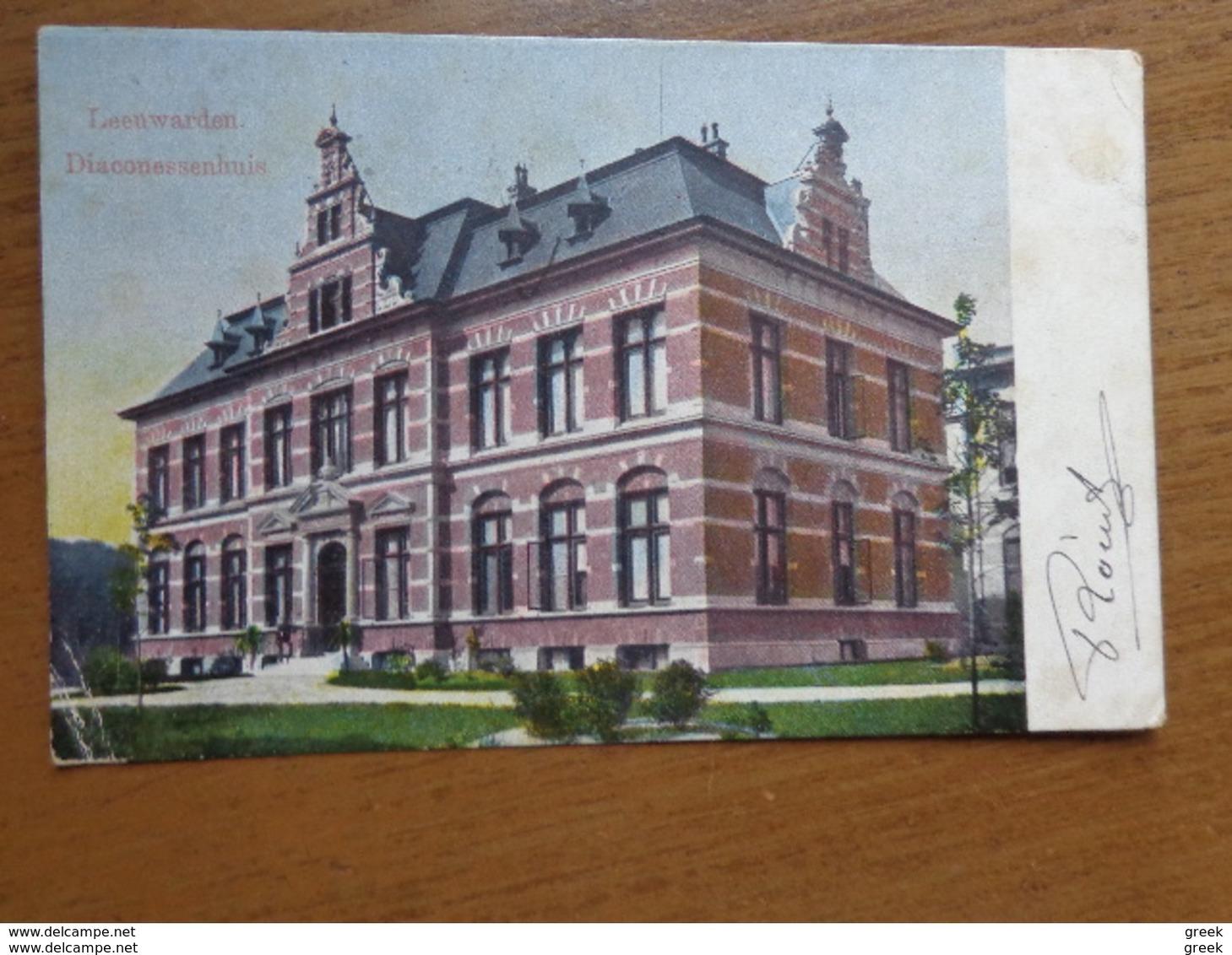 35 Oude Kaarten Van NEDERLAND - HOLLAND (zie Foto's) - Cartes Postales